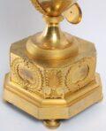 French Empire Ormolu Urn Mantel Clock Mythical 1800