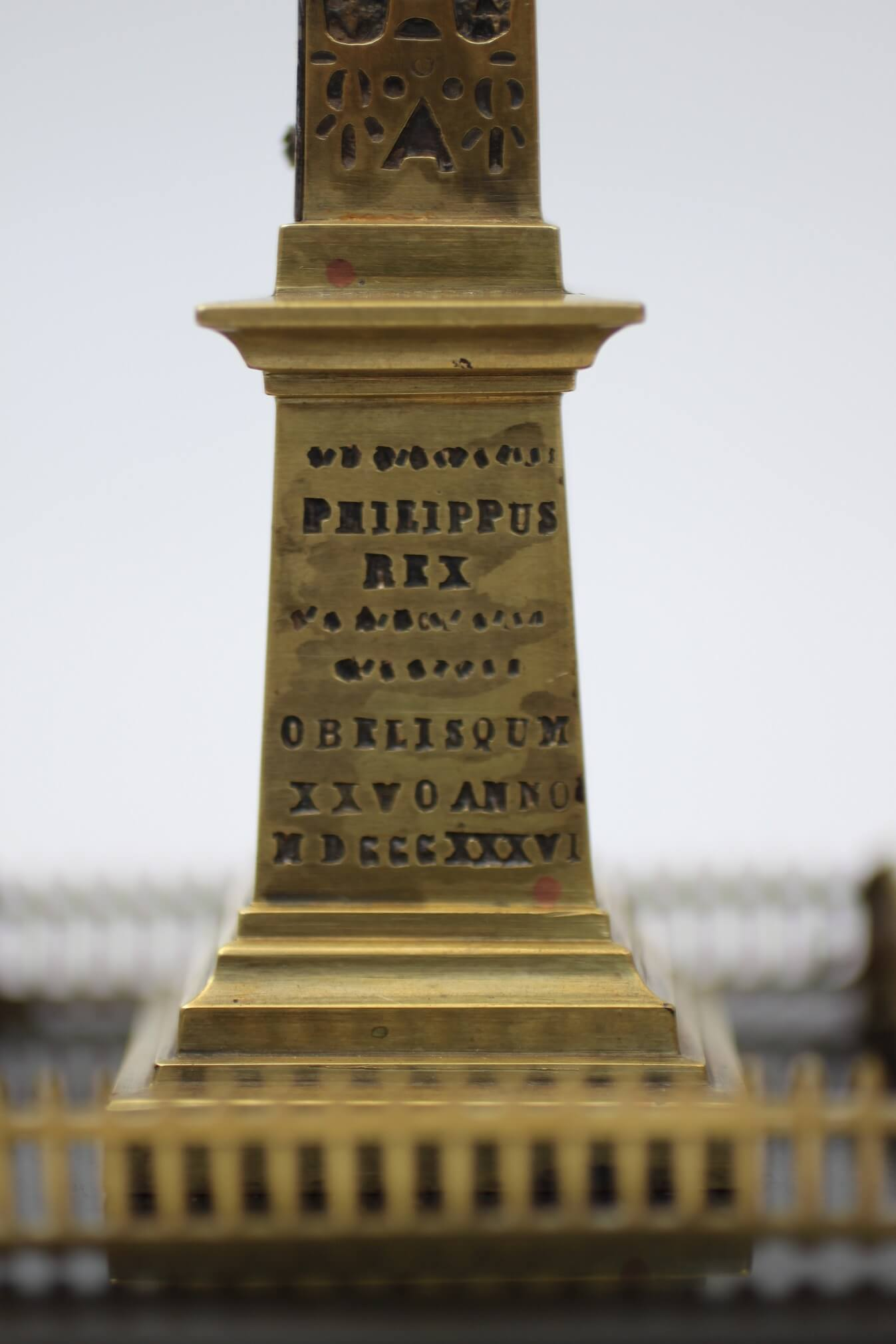 French Obelisk Thermometer Bronze Marble 1870